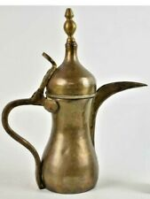 Antique Middle Eastern Chinese Copper Brass Metal Teapot Ewer Water Pitcher