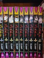 Xxxholic 1-2, 4-6, 8, 10-12 Lot of 9 Seinen Manga, English, 13+, Clamp