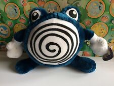 """Pokemon Plush Poliwhirl 1999play by play 7"""" doll Stuffed animal  soft figure Toy"""