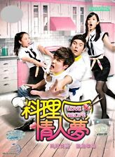 Love Recipe ~ Taiwan Drama (5 DVD Digipak 料理情人) English Sub Region All ~ Emma Wu