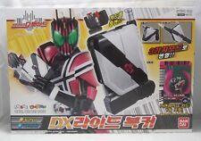 Bandai Kamen Masked Rider - Decade 'DX RIDE RIDER BOOKER'