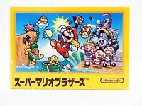 Nintendo Super Mario Bros. Famicom Japan Release 1985 NES Game Soft NEW