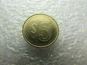 National arms Mexico 1987-5 Pesos Brass Coin eagle left