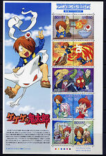 Japan 2009 Animation Hero and Heroine No.9 stamps Cartoon