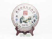 12oz 357g 2009 Yunnan Menghai Qiaomu Ancient Old Tree Ripe Pu-erh Cake Tea