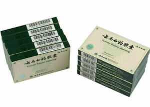 NEW 10 Boxes Authentic Yunnan YNBY Baiyao 10x16=160 Capsules First Aid US Seller