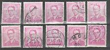 Belgique - Baudouin lunette - nuance de couleur - timbres oblitérés -