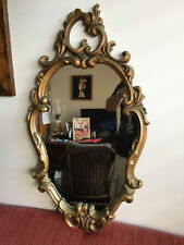 French Molded Art Nouveau Wall Mirror