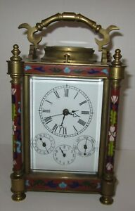 Antique/Vintage Multifunctional Repeater Carriage Clock Cloisonne