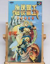 Karuraou karura-oh karuraoh skyblazer NINTENDO SUPER FAMICOM JAPAN