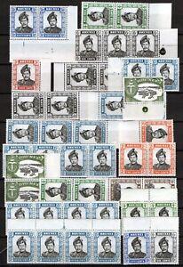 BRUNEI 1964-72 DEFINITIVE BLOCKS & SINGLES UNMOUNTED MINT 2 x SCANS