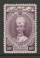 KELANTAN 1937-40 10c PURPLE SG 46 MINT.