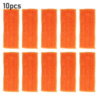 10pcs Washable Damp Wet Mopping Pad Replacement Parts For IRobot Braava Jet 240