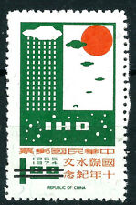 CHINA  1968 TAIWAN   Sc#1570 SPECIMEN  MNH VF