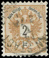 Scott # 41 - 1883 - ' Coat of Arms '