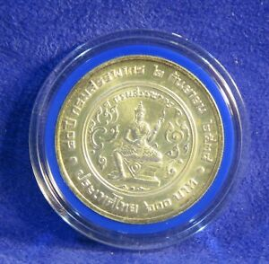 1995 Thailand 600 Baht Silver Coin Revenue 80th King Bhumibol Adulyadej Rama IX