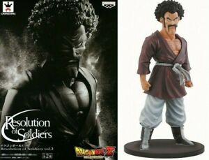 "Dragon Ball Z Resolution of Soldiers Volume 3 Hercules 7"" Figure DBZ HTF New MIB"