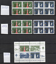 BULGARIA 2001 2003 2013 LIGHTHOUS, LIGHTHOUSES  3 ISSUES MNH