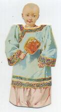 Barbour's Irish Flax Thread Paper Doll - Chinese boy