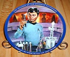Star Trek Dr. McCoy Medical Officer Hamilton Collection Plate