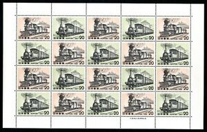 Japanese National Railways Scott #1196,1197 Full sheet of 20