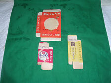 LATE 1940'S POST WW2  JAPANESE CARAMEL/BISCUIT LABEL BOXES-LOT OF 3