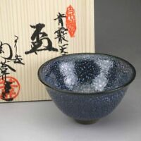 Japanese Sake cup Guinomi Ochoko Kiyomizu yaki ware Tenmoku blue glaze F/S