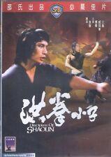 Disciples Of Shaolin DVD Chi Kuan Chun Alexander Fu Chang Cheh NEW R3 Eng Sub