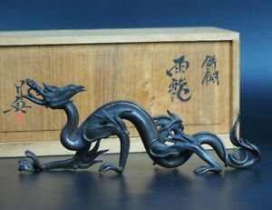 20C th Japan vintage Bronze Dragon Statue okimono by Suga Gessin Box antique
