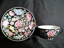 Zhongguo Jingdezhen Famille Noir Porcelain Tea Cup and Saucer
