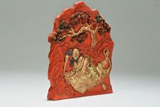 An Estate Chinese Story-telling Poetry-framing Red Inkstone Display