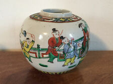 Antique 19th c. Chinese Porcelain Famille Vert Vase Jar Export Boys at Play