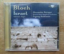 "BLOCH ""ISRAEL"" SYMPHONY/Schelomo/Nigun Russian StateSO/Svetlanov [Brilliant 2010"