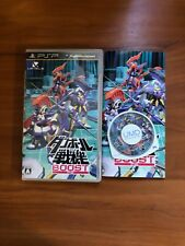 USED PSP Danball Senki Boost JAPAN Sony PlayStation Portable import Japanese