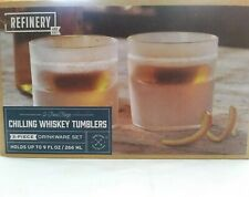 Chilling Whiskey Tumblers (2PC)