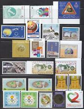 NICE LOT COLLECTION OF 19 SET FROM SAUDI ARABIA OMAN UAE QATAR ALL MINT NH