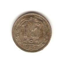 1938 USSR RUSSIA  Coin 15 Kopeks