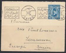 1932 Ägypten Egypt, Cover Cairo to Switzerland [ck210]