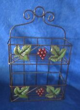 "Grape Design Metal 2 shelf Wall Basket 14"""