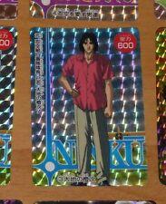 NINKU RARE PRISM HOLO TRADING CARD CARDDASS CARTE 3 MADE IN JAPAN 1995 **