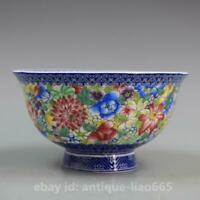 "4.6"" Pretty Chinese Ceramics Famille-rose Porcelain Flowers Fruits Ornament Bowl"