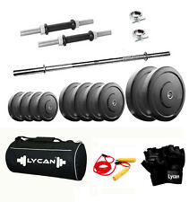 LYCAN SUPER QUALITY OF HOME GYM SET 22KG WEIGHT+3FT STRAIGHT ROD+DUMBBELL ROD
