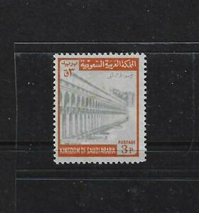 SAUDI ARABIA 1968 3 PIASTERS HOLY MOSQUE COLONNADE SG 687 VERY LIGHTLY USED SCAR