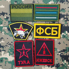 6Pcs Country of Russia Flag Russian Tactical Army Morale Military Patch Forest
