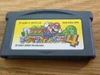 SUPER MARIO ADVANCE 4 GameBoy Advance GBA Japanese Nintendo Game USED