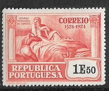 Portugal 1924 Unused 1E 50c  - Ultimos momentos de Camões -  see scan