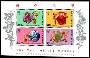 Hong Kong 1992 Year of the Monkey Mini Sheet MUH