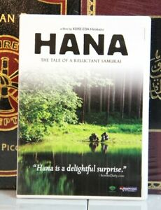 HANA TALE OF THE RELUCTANT SAMURAI -- DVD -- I SHIP BOXED