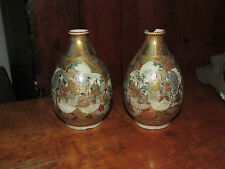 Pair Antique Japanese Satsuma Vases As - Is Condition Signed