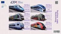 Poland 2021.Modern railway rolling stock. Trains. Locomotives. Mini Sheet. MNH**